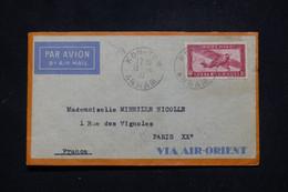 INDOCHINE - Enveloppe De Kon Tum Pour Paris En 1937 Par Avion Via Hanoi - L 95750 - Covers & Documents