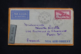 INDOCHINE - Enveloppe De Kon Tum Pour Paris En 1934 Par Avion Via Saigon - L 95751 - Covers & Documents
