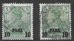 "1904 Turkish Empire VFU TB Two Shades Good TYPE II (letter A With ""roof"") 34 Euros - Ufficio: Turchia"
