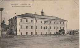 AK Slatoust, Zlatooust, Kaserne Oder ähnliches Gebäude 1917 - Rusland