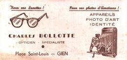 "O C B/14/04/  Buvard Opticien ""Charles Bollotte"" (N= 1) (F 210 X 100 Mm) - O"