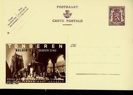 Publibel Neuve N° 960 ( TONGRES - TONGEREN  La Plus Ancienne Ville De Belgique ) - Publibels