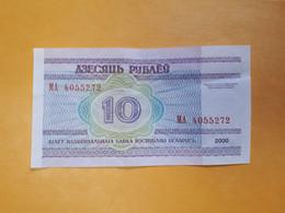 BIELORUSSIE 10 ROUBLES 2000 PEU CRCULé - Belarus