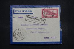 INDOCHINE - Entier Postal Par Avion De Hanoi Pour Paris En 1935  - L 95790 - Covers & Documents