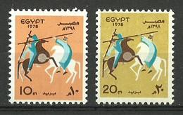 Egypt - 1978 - ( Tahtib Horse Dance ) - MNH (**) - Unused Stamps