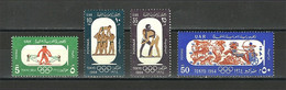 Egypt - 1964 - ( 18th Olympic Games Tokyo, Oct. 10-25 ) - MNH (**) - Unused Stamps