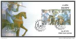Egypt - 2012 - FDC - ( Egyptian Art - Painting - Feasts ) - Strip Of 3 - Covers & Documents