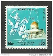 Egypt - 1993 - ( Salah El-Din El Ayubi (1137-1193), Dome Of The Rock ) - MNH (**) - Unused Stamps