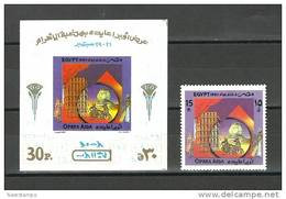 Egypt - 1987 - ( Opera Aida, By VERDI At Al Ahram Pyramids, Giza ) - With S/S - MNH (**) - Unused Stamps