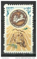 Egypt - 1984 - ( Egypt Tour Co., 50th Anniv. ) - MNH (**) - Unused Stamps