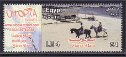 Egypt - 2013 - 2014 - Limited Edition - Unlisted - ( Utopia Resort - Marsa Alam - Red Sea ) - MNH (**) - Unused Stamps