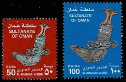 Sultanat Von Oman, Michel #  O - Oman