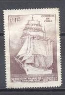 Chile, 1972, Sesquicentenario De La Escuela Naval Arturo Prat, Nuevo, Sin Goma - Chile
