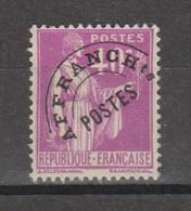 Préo Paix 40c Lilas - 1893-1947