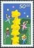 IJsland 2000 Europazegel PF-MNH - Ungebraucht