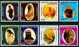 YEMEN ARAB REPUBLIC UNITED 2007 2008 YEMENI EDELSTEINE ONYX GEMSTONES MINERALS MI 358-65 - Jemen