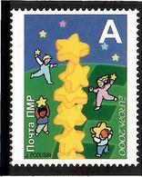 Moldova / PMR Transnistria . EUROPA 2000. TRAINEE D'ETOILES  . 1v:A . - Moldova