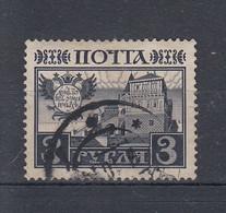 Russland Michel Cat.No. Used 97 - Gebruikt
