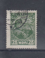UdSSR (B) Michel Cat.No. Used 357 - Used Stamps