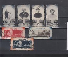 UdSSR (B) Michel Cat.No. Used 911/917 - Unused Stamps