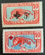 CONGO    Au Profit De La Croix Rouge    N° Y&T  65 Et 66 * - Ungebraucht