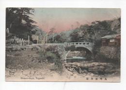 Hotaru - Chaya  ,  Nagasaki - Sonstige
