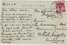 CHINA, Postcard Franked With Stamp Of German Office - Offices: China