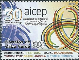 30 Jaar AICEP 2020 MNH - Islas De Cabo Verde