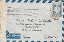 Grèce Lettre Par Avion  Athènes Pour France Soir Paris France - Cachet Bande Censure - Cartas