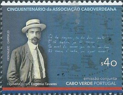 Cabo Verde 50 Anos Associacao Cabo-Verdiana Em Lisboa 2021 MNH - Islas De Cabo Verde