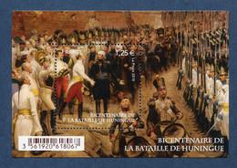 ⭐ France - Yt N° F 4972 ** - Neuf Sans Charnière - 2015 ⭐ - Nuovi