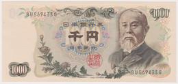 JAPAN, 1000 Yen (1963) - Japan