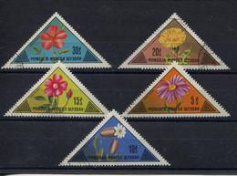 Mongolia,  Mongolei,  1977,   Blumen,  Flowers - Mongolia