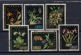 Venezuela, 1962,  Flowers, Blumen - Venezuela