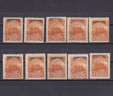NICARAGUA 1895, Sc #O21-O30, Part Set, Official Stamp, MH/NG - Nicaragua