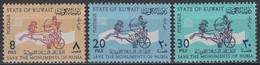 Kuwait - Set Of 3 - Nubian Monuments Preservation - Mi 234~236 - 1964 - MNH - Kuwait