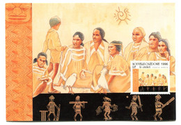 Nouvelle Calédonie - Carte Postale Yvert 1 CP Le Cricket - R 6210 - Postal Stationery