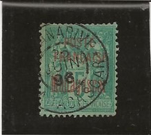 MADAGASCAR - TIMBRE N°14  OBLITERE - Tb -ANNEE 1895 -COTE : 12 € - Unclassified