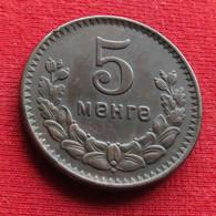 Mongolia 5 Mongo 1945 - Mongolia