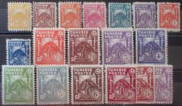 R2062/592 - 1944/1945 - PROTECTORAT - TUNISIE - SERIE COMPLETE - N°250 à 267 NEUFS* - Unused Stamps