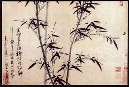 China Postcard:Traditional Chinese Painting Of Bamboo By Famous Painter--Zheng BanQiao - China