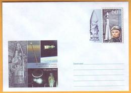 2006 Moldova Moldavie Moldau 45 Years Of  Yuri Gagarin. Space. Rocket. Envelope. - Moldova