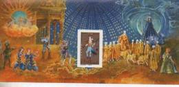 BLOC SOUVENIR   LES OPERAS DE MOZART    N° YVERT ET TELLIER   7/12    NEUF SANS CHARNIERE - Foglietti Commemorativi