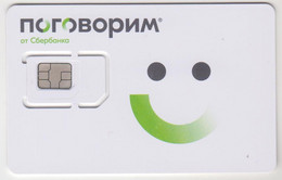 RUSSIA - Sberbank Pogovorim, Sberbank Telekom GSM Card , Mint - Russia