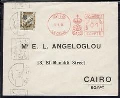 Egypte - Oblitération E.M.A. + Oblitération Mécanique 1M + 1 M Sur Enveloppe Du Caire Intra-Muros 1-12-1934 - TB - - Briefe U. Dokumente