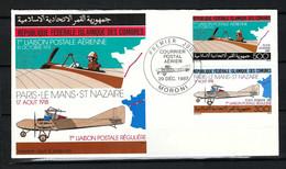 """DJIBOUTI 1987: FDC """"les Avions"""" - Djibouti (1977-...)"""