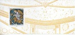 BLOC SOUVENIR   BONNES FETES     N° YVERT ET TELLIER   37 CATHEDRALE SAINT CECILLE  ALBI  NEUF SANS CHARNIERE - Foglietti Commemorativi