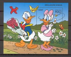 Disney Mali 1997 Meilleurs Voeux MS MNH - Disney