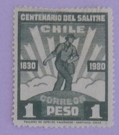 CHILI YT 150 NEUF*  ANNÉE 1930 - Chile