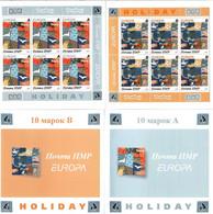 Moldova / PMR Transnistria . EUROPA 2004. Holiday. Booklet. - Moldova